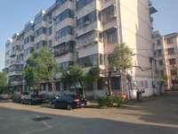 4小6中学区房 润华苑5楼124平中装三室二厅93.8万诚售