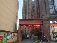 311.东方润园 精装2室 景观房 毗邻大润发 万达广场 三小 十二中