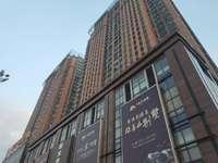 东方润园 21楼 三室二厅 137平 精装 140.8万 无税