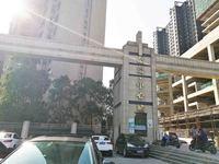 321.金瑞中心城 3室2厅 精装中间楼层 万达商业圈 麦莎广场附近 交通便捷