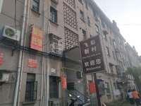 西林飞彩新村 2楼 2室1厅 简装 看中面议