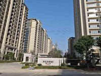 宛陵湖新城 3室精装婚房 急售 19楼 户型正 采光好 房东外出发展特价
