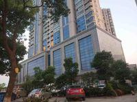 万宇新城 118平 中上楼层 三室二厅 无遮挡景观房 毛坯一次未住 93.8万