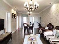琥珀新天地 98平 21楼 西边套 视线超好 精装修 三室二厅 无税 89.8万