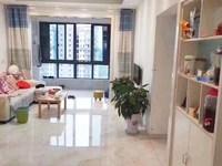 香溢梅溪 23楼 三室二厅 97平 精装 102.8万 客厅通阳台