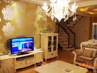 畅和园1 2内复式豪华欧式装修四室三厅,产证面积185平原价169万现价160万