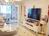 锦城花园 123平方 豪华装品牌家电 家具 学区房