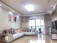 柏庄 14楼 三室二厅 117.8平 豪装 102万 完美户型