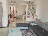 出售贝林阳江港湾3室2厅1卫121.11平米122.8万住宅
