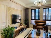 贝林小区 欧式园林建筑 环境优美 户型正 采光好 豪华装修设施齐全
